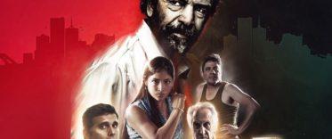 Festival de Cine de Lima: Magallanes