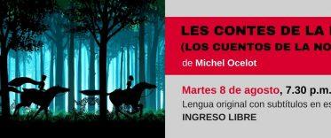 Cine Libertad agosto: Los Cuentos de la Noche