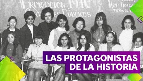 Históricas, el proyecto que busca reconocer las luchas y conquistas de las mujeres peruanas