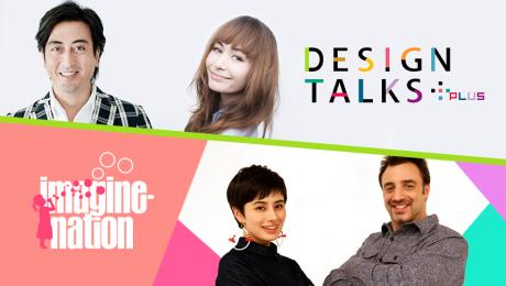 Imagine-nation y Design Talks Plus: ¡Conoce más de la cultura japonesa con estos dos nuevos programas!