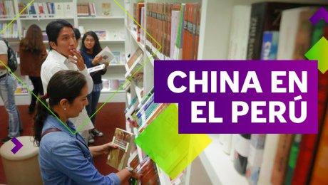 La Biblioteca Pública de Lima acaba de inaugurar una sala dedicada a la cultura china que no te puedes perder