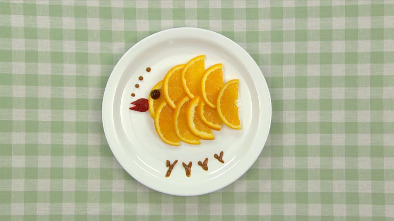 El pez de naranja