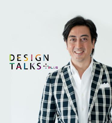 Design Talks Plus